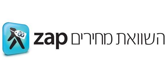 זאפ השוואת מחירים / צילום: יחצ