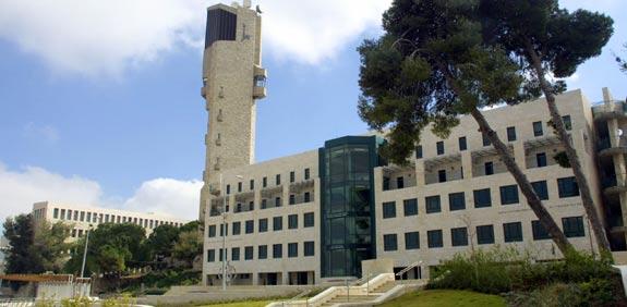 האוניברסיטה העברית בירושלים/ צילום:יחצ