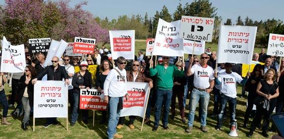 הפגנה של עיתונאי עובדי רשות השידור מול הכנסת / צילום:  אוריה תדמור
