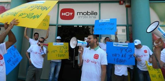 הפגנה הוט מובייל / צילום: באדיבות דוברות ההסתדרות