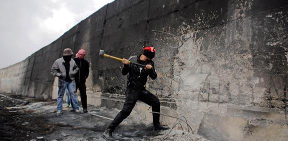 פלסטינים / צילום: רויטרס