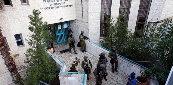 פיגוע בירושלים / צילום: רויטרס