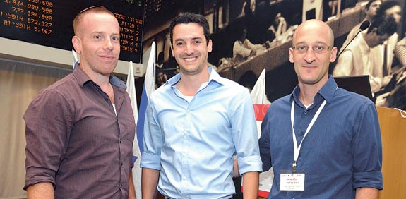 Yenon Glazer, David Mezuman and Ofer Sinai