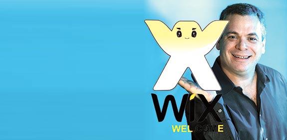 חברת Wix / צילום: כפיר זיו