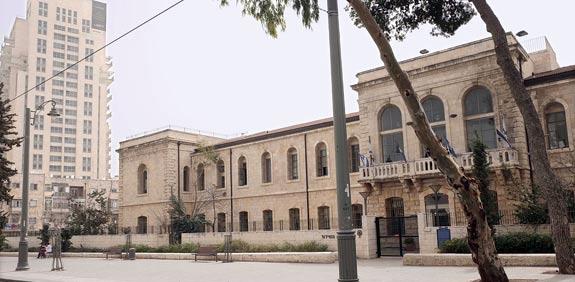 IBA headquarters -Old Shaare Zedek bldg