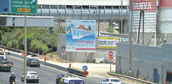Building Tel Aviv light rail