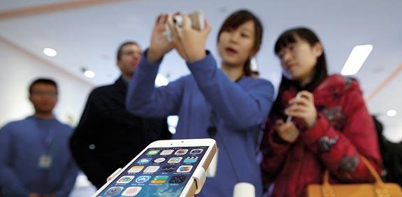 חנות של אפל בסין / צילום: רויטרס