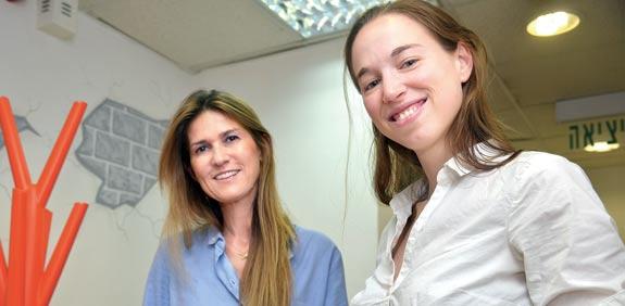 Yael Vizel and Esther Barak-Landes