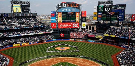 אצטדיון הבייסבול סיטיפילד בניו יורק / צלם: רויטרס
