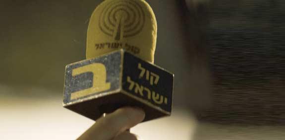 קול ישראל / צילום:שלומי יוסף