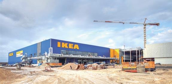 IKEA Kiryat Ata