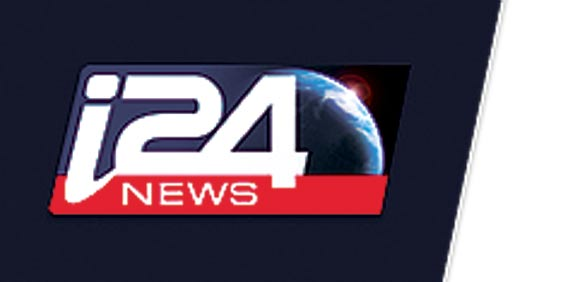 i24 news Photo: PR
