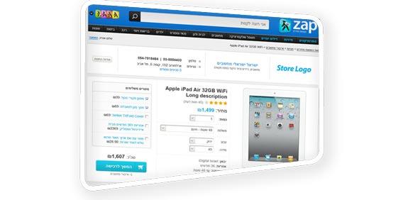 צילום של מסך הרכישה באתר זאפ
