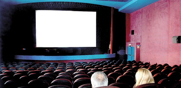 אולם קולנוע / צילום: איל יצהר