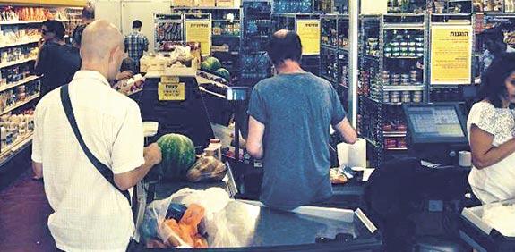 סופרמרקט שלנו/ צילום מתוך דף הפייסבוק