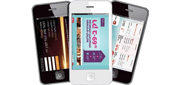 חבילת סלולר ללא הגבלה/ צילום: Shuterstock