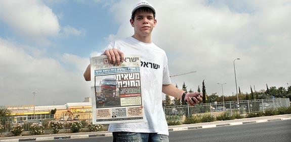 מחלק של ישראל היום / צילום: תמר מצפי