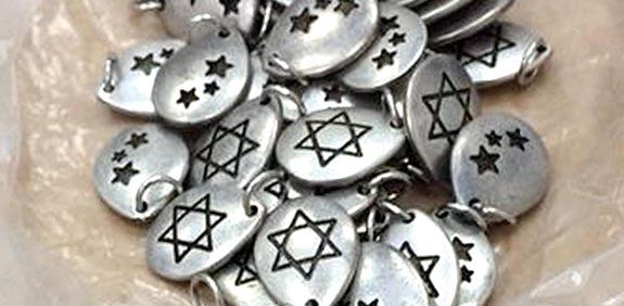 מדליוני מגן דוד של ה.שטרן / צילום: יחצ