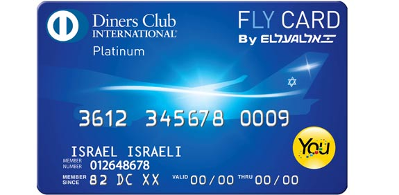 FLY CARD  /צילום: יחצ סיון פרג'