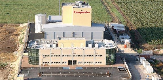 """מפעל אנזימוטק. היבט נדל""""ני לא מבוטל לעסקה / צילום: יחצ"""