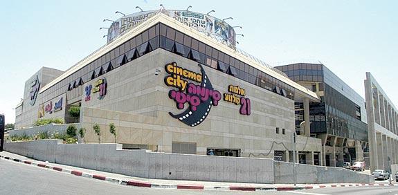 סינמה סיטי גלילות / צילום: תמר מצפי