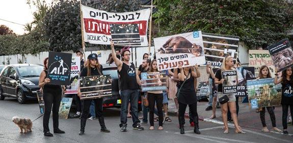 הפגנה מול הבית של יאיר לפיד / צילום: יחצ