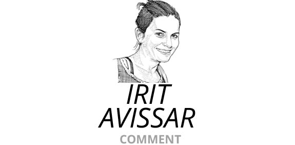 Irit Avissar  illustration: Gil Gibli
