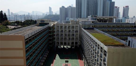 בית ספר בהונג קונג/ צילום: רויטרס