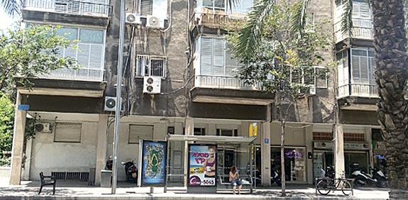 אבן גבירול 7, תל אביב - יפו / צילום: תמר מצפי