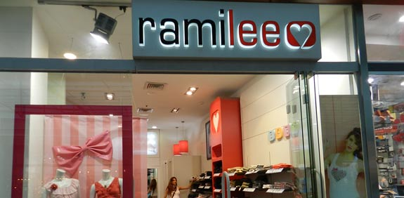 סניף של רשת Ramilee רמי לי / צילום: יחצ