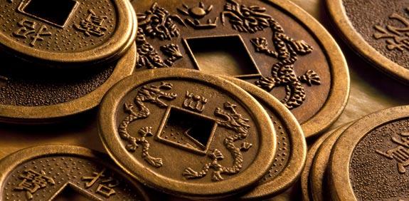 מטבע סיני / צילום: שאטרסטוק