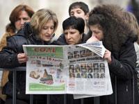 עיתונים, עיתונות / צלם רויטרס