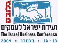 ועידת ישראל לעסקים 2009