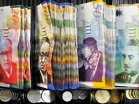 שקלים כסף ישראלי מטבעות / צלם: בלומברג