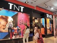 סניף TNT / צלם: תמר מצפי