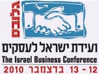 ועידת ישראל לעסקים 2010