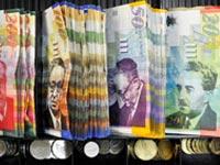המסחר במטח דולרים   / צלם: רויטרס