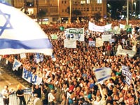 הפגנה בכיכר רבין / צלם: אריאל ירוזלימסקי