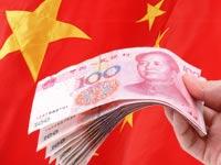 דגל סין כסף סיני יואן / צילום:photos to gp
