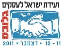 וועידת ישראל לעסקים 2011