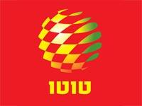 הלוגו של הטוטו