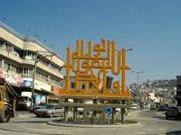 אום אל פאחם / צילום: תמר מצפי