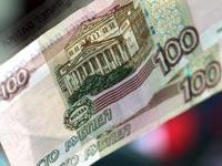 100 רובל רוסי כלכלת רוסיה כסף / צלם: בלומברג
