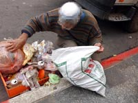 עוני עניים דוח העוני / צלם: אריאל ירוזלימסקי