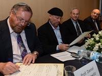 """פרופ' דניאל הרשקוביץ; מולי אדן,  ג'סטין רטנר,נשיא הטכניון פרופ' לביא פרץ/ צילום: יח""""צ Intel  ישראל"""