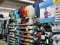 רשת בגדי הספורט DECATHLON  / צילום: אתר החברה