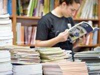 חנות ספרי לימוד  / צילום: שלומי יוסף