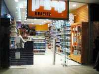 חנות של קרביץ / צילום: יחצ