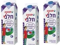 חלב מועשר של תנובה  / צלם:יחצ
