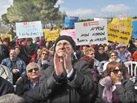 הפגנת קשישים בירושלים / צילום: אוריה תדמור